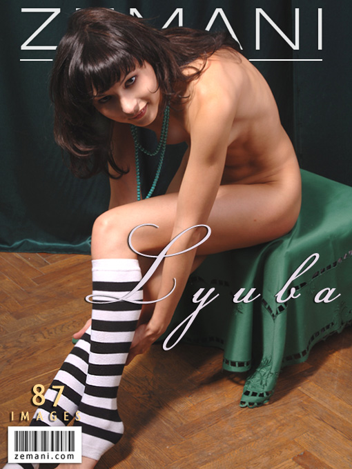 Introducing Lyuba