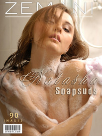 Soapsuds